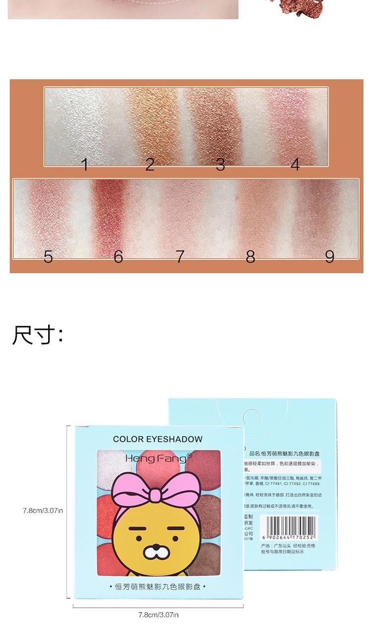 Mixed Colors Powder Pigment Glitter Mineral Spangle Eyeshadow Makeup Cosmetics SetMixed Colors Powder Pigment Glitter Mineral Spangle Eyeshadow Makeup Cosmetics Set