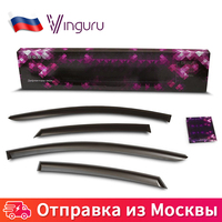 Window Deflectors Vinguru for Renault Logan II 2014 сед weave tape K M 4 PCs, material injection molding polycarbonate