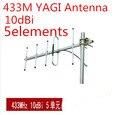UHF433M открытый сигнал башня антенны яги 5 элемента 433 М двухстороннее радио ретранслятор базовой антенны яги