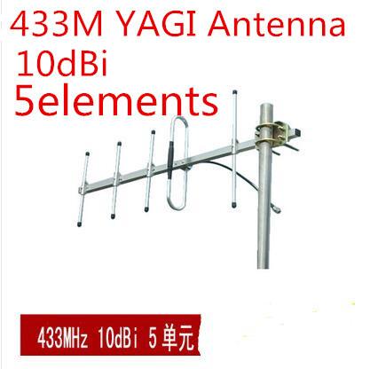 UHF433M torre de señal de antena yagi de 5 elementos al aire libre 433 M de dos vías de radio repetidor yagi antena base