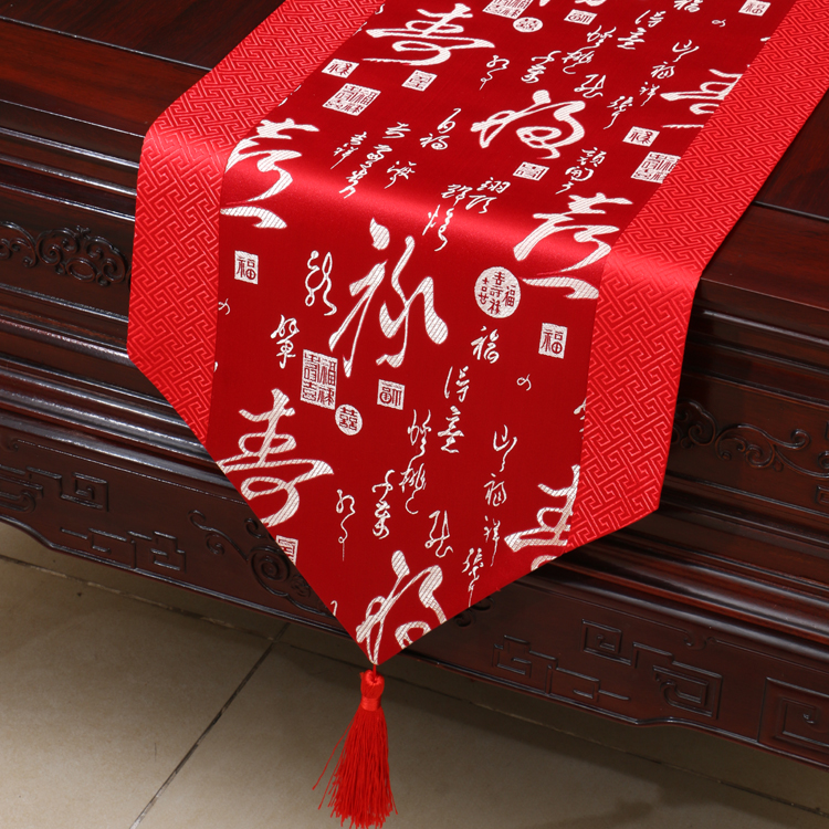 Ethnic Calligraphy Tapestry Table Runners Tablecloth Decorations Luxury Dining Table Mat Chinese Silk Table Cloth Rectangle