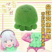 Free Shipping Japan 40cm Octopus Plush Doll Stuffed Cushion Toy Anime Eromanga Sensei Izumi Sagiri Pillow