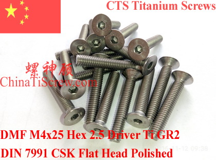 Titanium screw <font><b>M4x25</b></font> DIN 7991 Flat Head Hex 2.5 Driver Ti GR2 Polished 10 pcs image