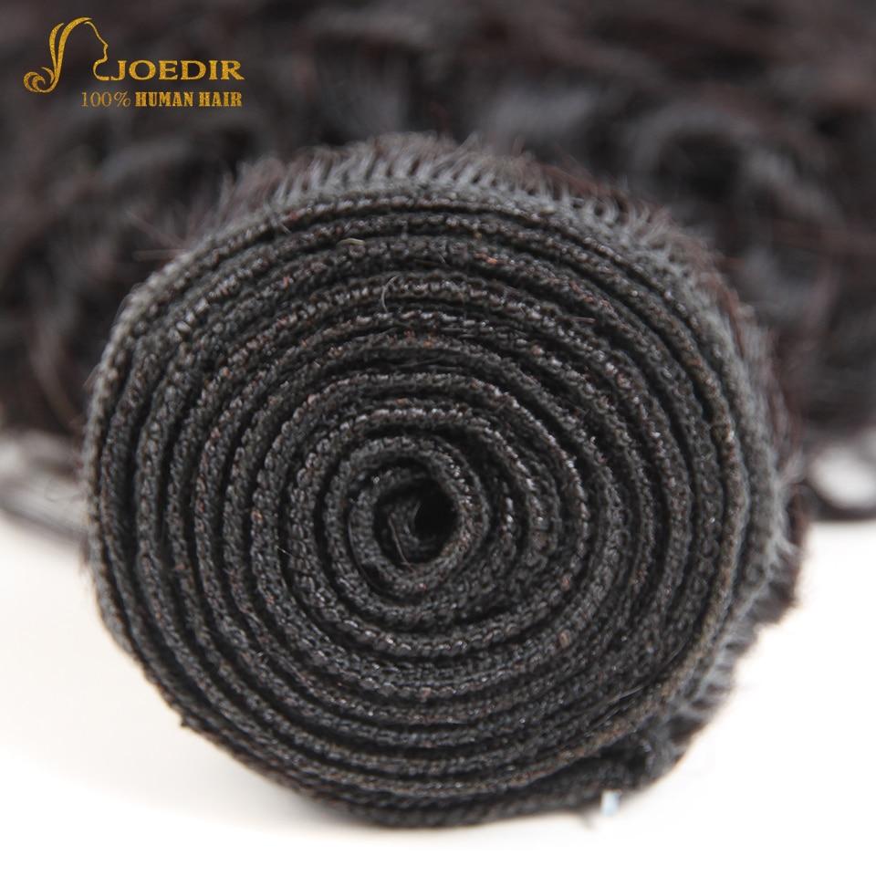 Joedir Hair Afro Kinky Curly Hair Bundles Natural Color 8-26inch Burmese Hair Weave 3 Bundles Non Remy Human Hair Extension