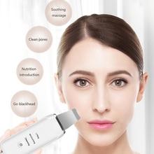 Profession Face Deep Pore Nose Blackhead Shovel Remover Ultrasonic Electric Skin Care Tool Machine