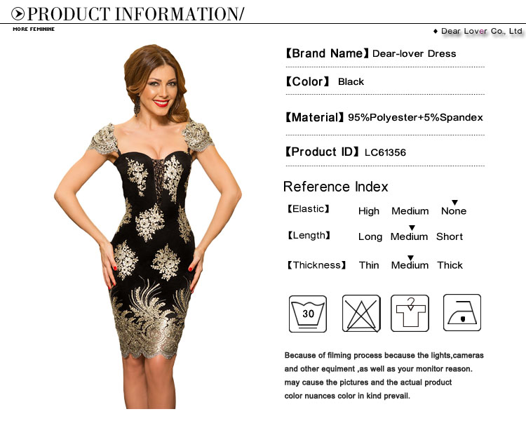brand name party dresses