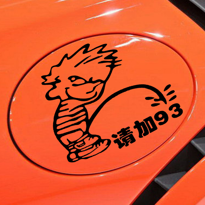 Online Get Cheap Motorcycle Funny Aliexpresscom Alibaba Group - Custom motorcycle stickers funny