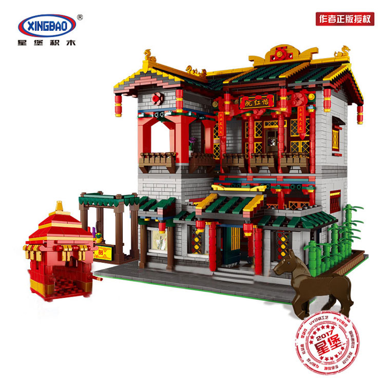 Xingbao 01003 3320Pcs Creative MOC Series The Yi-hong courtyard Set Children Educational Building Blocks Bricks Toys Model Gifts xingbao 01001 creative chinese style the chinese silk and satin store 2787pcs set educational building blocks bricks toys model