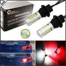 2 шт. 21 SMD белый/красный двойной цвет 7440 7444 T20 светодиодный Сменные лампы для резервные фары заднего хода автомобиля и задний противотуманный фонарь