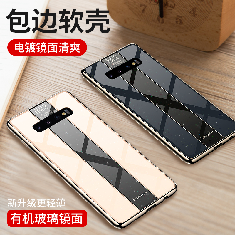 S10 Plus For Samsung Galaxy S10 Plus Case Electroplating Soft Adhesive Organic Glass Case Cover For Samsung Galaxy S10e Cover