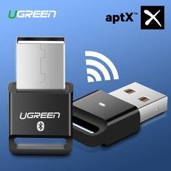 Ugreen USB بلوتوث دونجل محول 4.0 ل جهاز كمبيوتر شخصي المتحدث ماوس لاسلكي بلوتوث الموسيقى الصوت استقبال الارسال aptx
