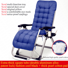 Cheap Folding Zero Gravity Chair Outdoor Picnic Camping Sunbath Beach Chair Relax Chair Recliner Lounge Chairs
