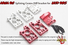 Area Rc splitting centre diff bracket for MCD RR5
