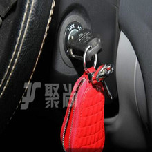 universal Genuine leather car covers for key box cover bag black red pink blue white orange