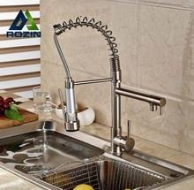 Nickel gebürstet Dual Schwenkauslauf Frühling Kitchen Sink Wasserhahn Pull Down Spray Mischbatterie