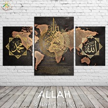 Islam Allah Muhammad on World Map Modern Canvas Art Prints Poster Wall Painting Scroll Pictures Home Decor