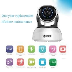 720 P IP Камера Беспроводной дома безопасности IP Камера Камеры Скрытого видеонаблюдения Wi-Fi Ночное видение CCTV Камера Видеоняни и Радионяни мин...