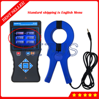 S150 Transformer Earth Ironcore Current detector AC leakage current frequency waveform online analysis tester Meter