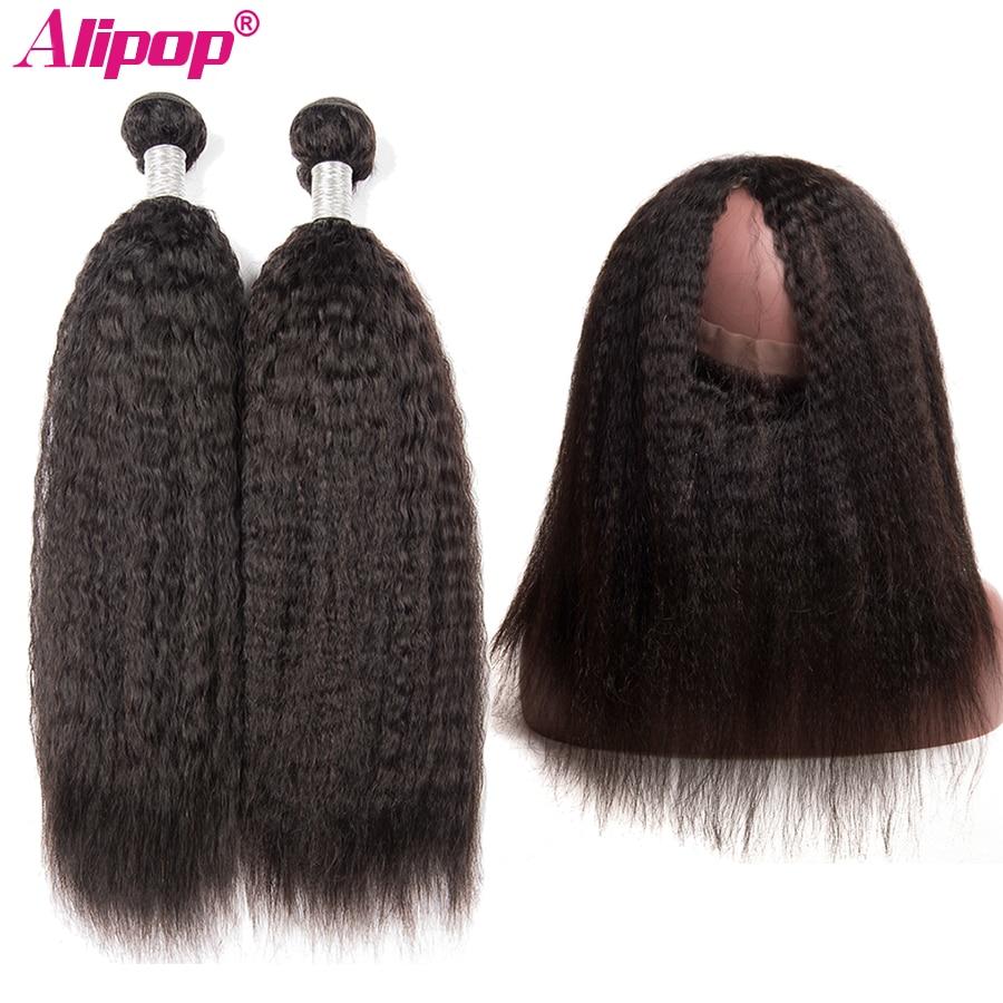 360 Lace Frontal With Bundles Human Hair 2 Bundles With Closure Peruvian Hair Bundles Kinky Straight