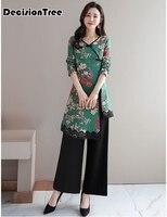 2019 summer elegant vietnam ao dai traditional dress qipao long cheongsam dresses cotton linen robe chinoise aodai pieces suit