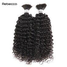 Rebecca Малайзии Волосы Remy афро кудрявый вьющиеся 100% Человеческие волосы оптом можно покрасить и отбеленные можно купить 3/4bundles Бесплатная доставка