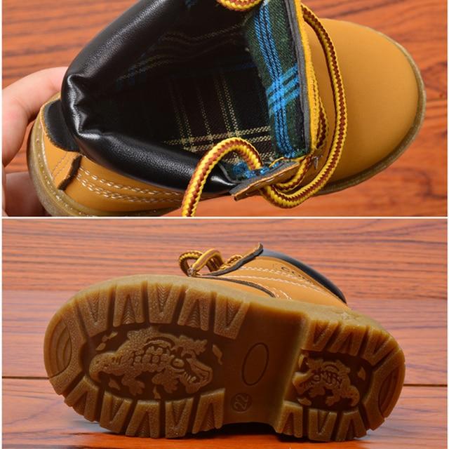 Kids Boots 6