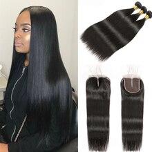 Straight Hair Bundles With Closure RUIYU Human Hair Bundles