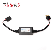 Triclicks H7 Headlight Decoder Canbus Error Free Wire Harness kit No Load Resistor 12V LED Powerful Decoders