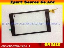 Envío libre 7 pulgadas LCD táctil pantalla táctil digitalizador del sensor de cristal de reemplazo FPC-CTP-0700-135-2