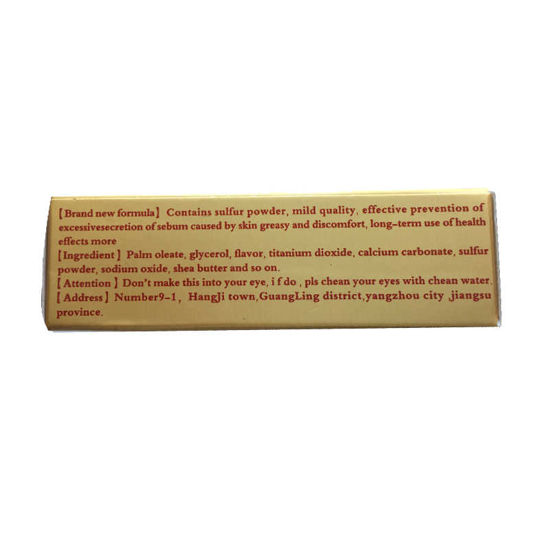YIGANERJING Sulfur Soap For Ance For Psoriasis Eczema Suitable All Skin  Diseases Eczema Treatment Face Washing No Side Effects