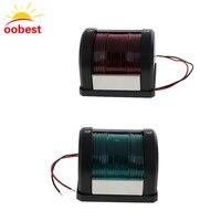 Oobest 2PCs LED Boat Marine Navigation Light Port Starboard LED Side Lights Lamps Waterproof Durable Dustproof