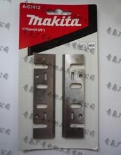 Japan Makita 1911B Planer sheet Woodworker Portable planer Planing blade 110mm Applicable Model: 1911B 2PCS