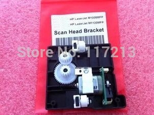 Free shipping 100% New original Scan Head Bracket for hp M1120/M1120N/M1005/1312nfi CB376-67901 on sale original naza gps for naza m v2 flight controller with antenna stand holder free shipping
