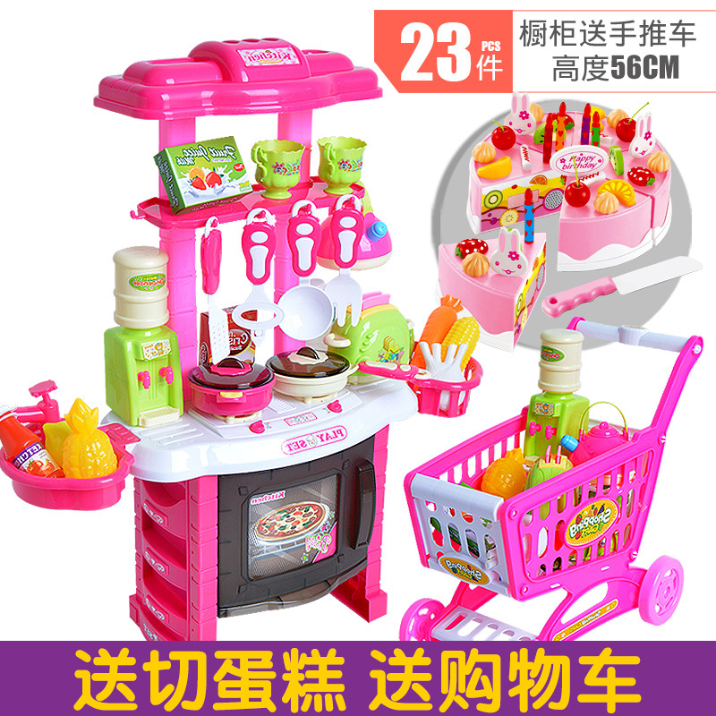 Play / send wheelbarrow cake / toy kitchen cooking simulation toy for children birthday girl