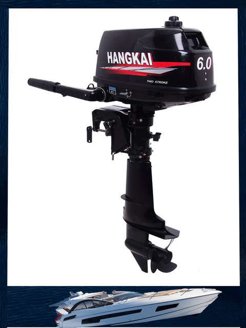 New sale quality chinese 5hp 2 stroke outboard motors boat for 6 hp motor for sale