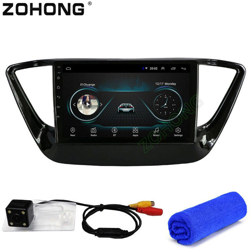 2 5D Android 8 1 Car DVD Multimedia Player For Hyundai Solaris Accent 2019 2018 GPS