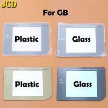 Jcd 1 pçs novo vidro plástico tela lente capa para nintend gameboy clássico para gb protetor de lente