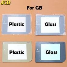 JCD 1Pcs ใหม่พลาสติกเลนส์หน้าจอสำหรับ Nintendo Gameboy CLASSIC สำหรับ GB เลนส์ Protector