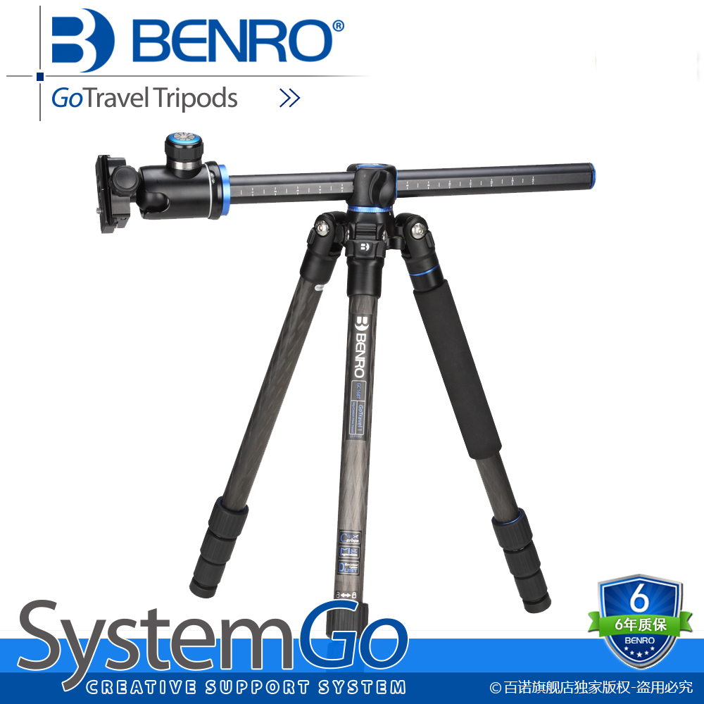 Best Quality BENRO Professional Go Travel Tripods Kit Digital Camera Tripod Top magnesium Alloy Tripod For SLR Cameras GC169TV1 in Tripods from Consumer Electronics