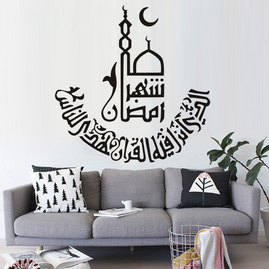 Hot Sale Wallpaper Arabic Decorative Wall Sticker Lettering Muslim Stickers Home Decor For Kids Room Decorations JD1394 ...