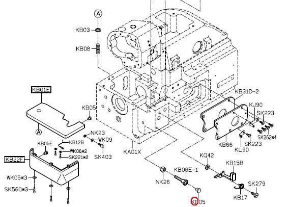 Kb05 Plastic Cap For Siruba 500 700f 700h 747 Sewing Machine Spare