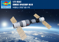 Trumpet 01671 1:72 Chinese manned spaceship No. ten exempting color Assembly model