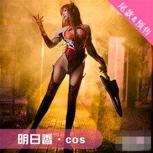 Anime Langley Asuka costume