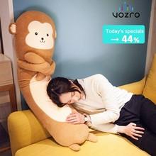 VOZRO Lovely Monkey Long Neck Travel Body Knee Cloud Pillow Small Animal Sleep Friend Almohada Decorative Cuscini Cuscino Kissen