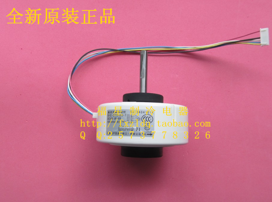 Haier Air Conditioning Parts Nidec Shibaura Brushless Dc Motor Sic 310 40 1 0010404101a In Dc