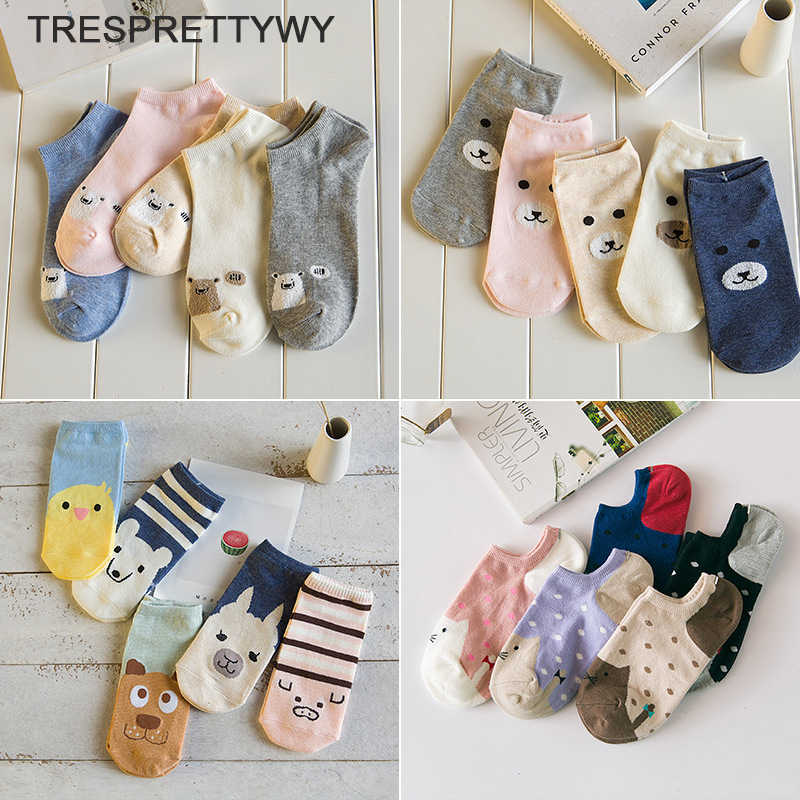 TRESPRETTYWY 5 pairs / lot 2018 high quality cute cat stripes women Socks creative casual cotton Funny animal socks for women