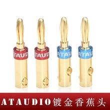 8 stücke ATAUDIO Hifi Verstärker Lautsprecher Banana Stecker Connectors Gold überzogene Hifi Banana Jacks