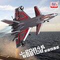 J20 WS9108 4ch rc Controle Remoto Planador lutador Dublê modelo de ar planador de asa fixa avião avião RC avião melhor presente para as crianças
