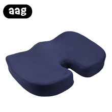 цены AAG Office Home Seat Cushion Breathable Seat Health Chair Massage Cushion Pad Relieve Back, Sciatica, Coccyx and Tailbone Pain