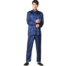 New Chinese Traditional Men's Satin Rayon Kung Fu Suit Vintage Long Sleeve Tai Chi Wushu Uniform Clothing M L XL XXL 3XL L070616